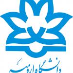 Urmia_University_logo