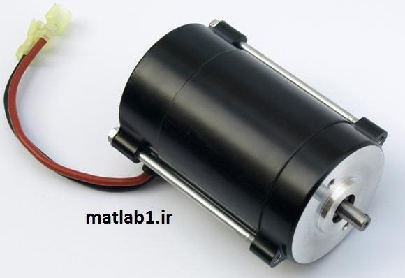دانلود پروژه طراحی و شبیه سازی ماشین های جریان مستقیم با MATLAB