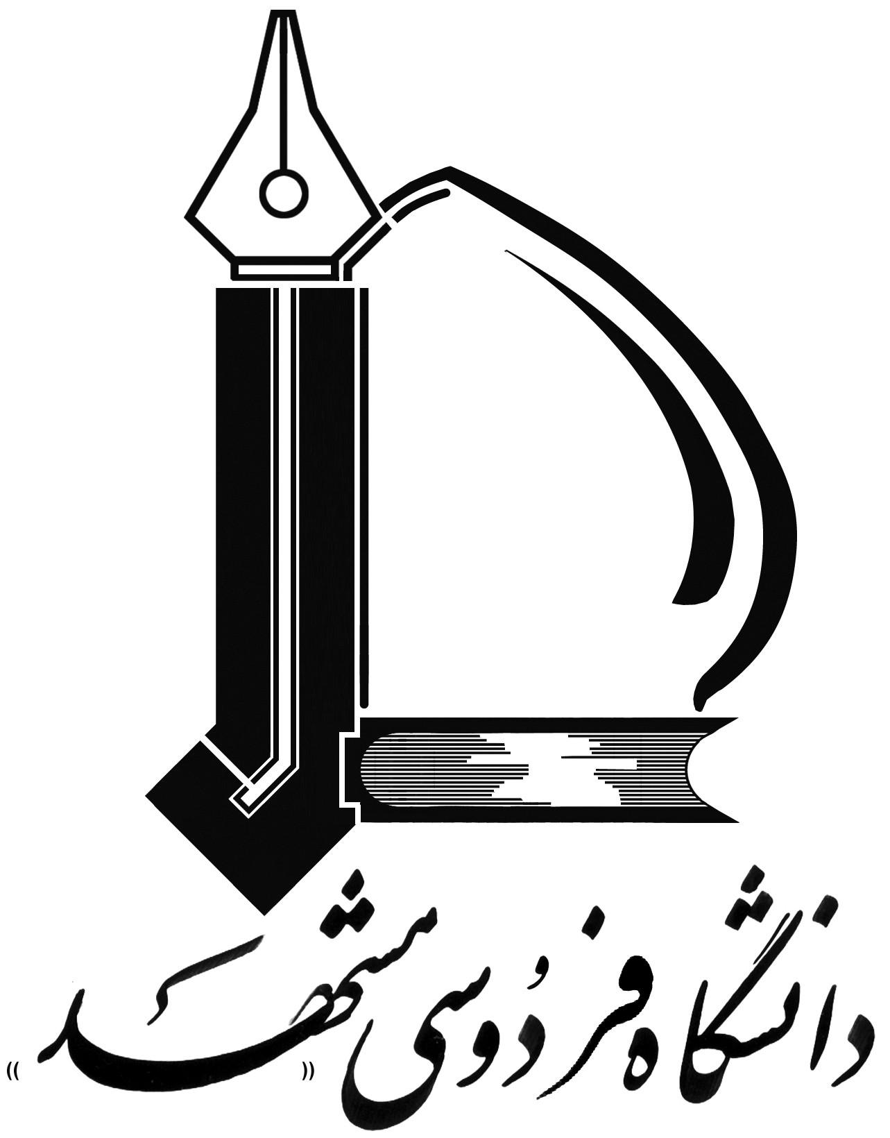 پایان نامه پایان نامه های دانشجویی دانشگاه فردوسی مشهد
