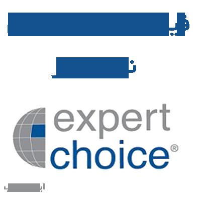 فیلم آموزش فارسی expert choice