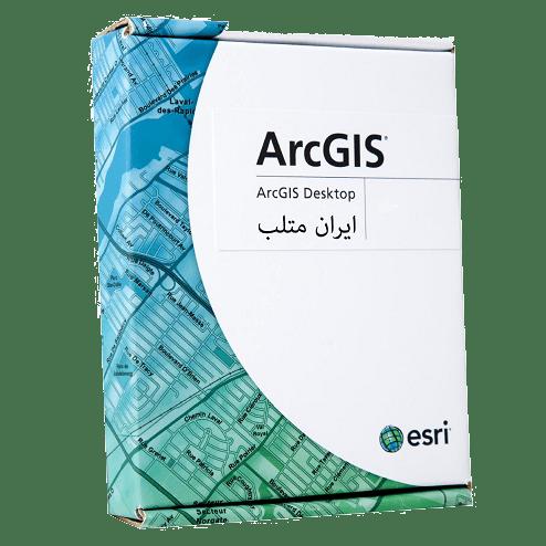 arcgis_desktop_arcview_single