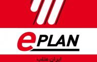 فیلم آموزش فارسی نرم افزار ePLAN