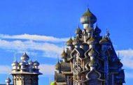 دانلود کتاب Lonely Planet روسيه