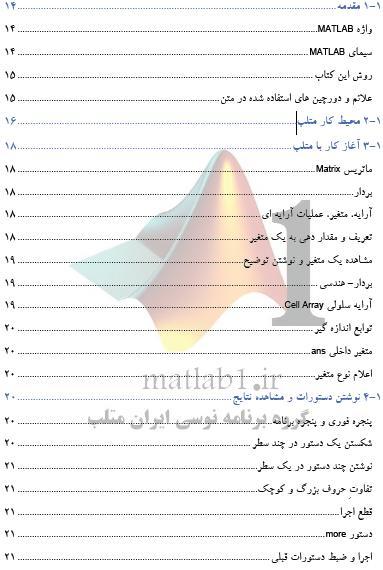 index_matlab1