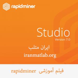 rapidminer-video
